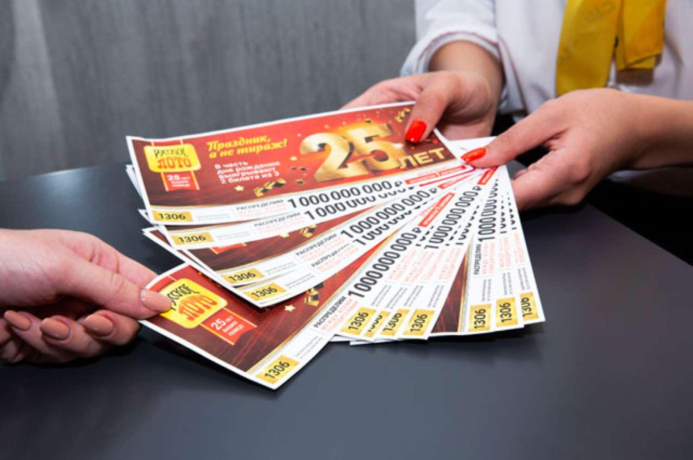 Лунный календарь покупки лотерейных билетов на октябрь 2021 года